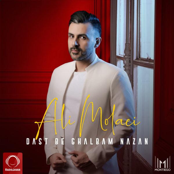 Ali Molaei - 'Dast Be Ghalbam Nazan'