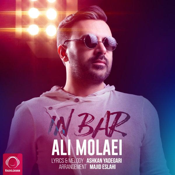 Ali Molaei - 'In Bar'