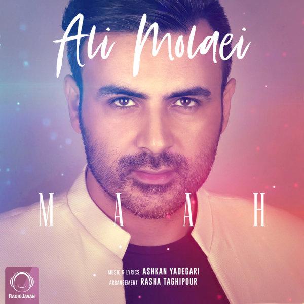 Ali Molaei - 'Maah'