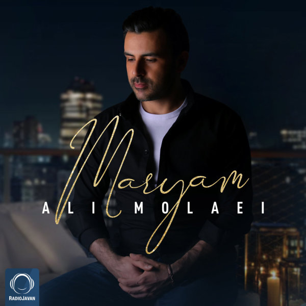 Ali Molaei - 'Maryam'