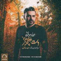 Ali Molaei - 'Vasataye Paeiz'