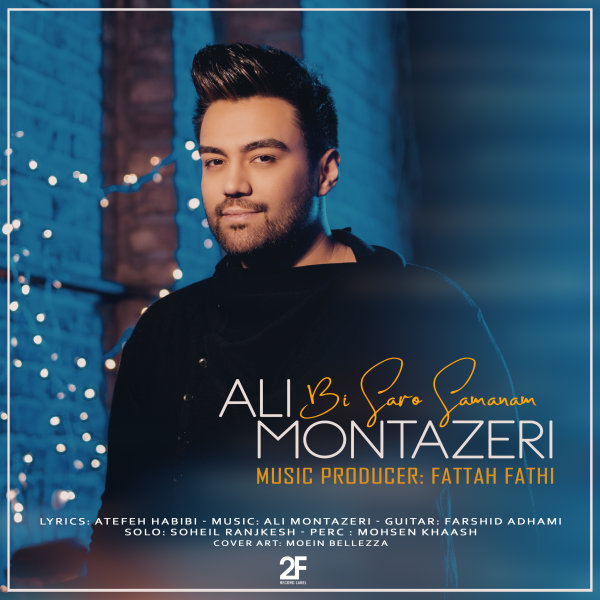 Ali Montazeri - Bi Saro Samanam