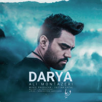 Ali Montazeri - 'Darya'