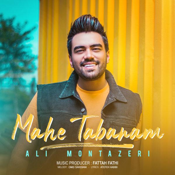 Ali Montazeri - 'Mahe Tabanam'