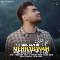 Ali Montazeri - 'Mehrabanam'