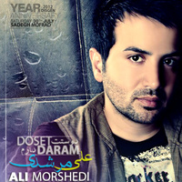 Ali Morshedi - 'Doostet Daram (Ft Mehrzad & Farzad)'