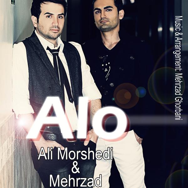 Ali Morshedi & Mehrzad Ghorbani - 'Alo'