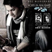 Ali Morshedi - 'Vaghti Ba Man Hasti'