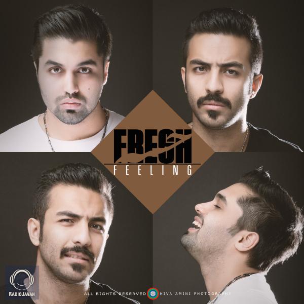 Ali Pishtaz & Samir - 'Hese Jadid'