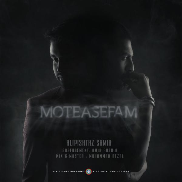 Ali Pishtaz & Samir - 'Moteasefam'