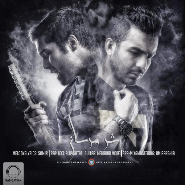 Ali Pishtaz & Samir - 'Shar Maresan'