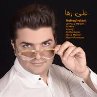 Ali Raha - 'Asheghetam'