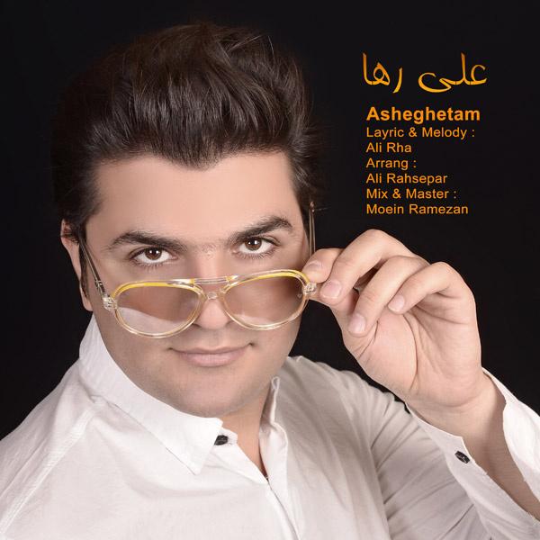 Ali Raha - Asheghetam