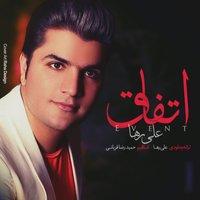 Ali Raha - 'Kenaram Bash'