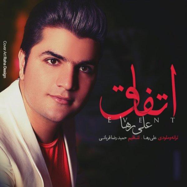 Ali Raha - Kenaram Bash