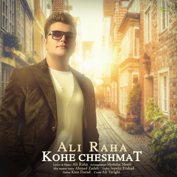 Ali Raha - Kohe Cheshmat
