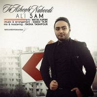 Ali Sam - 'To Ashegh Naboodi'