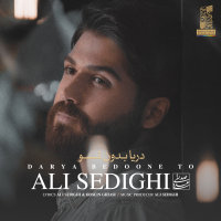 Ali Sedighi - 'Darya Bedoone To'