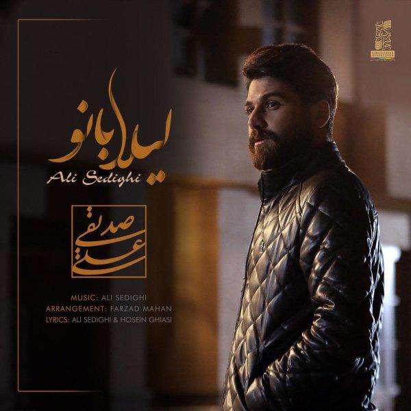 Ali Sedighi - 'Leila Banoo'