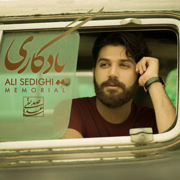 Ali Sedighi - Yadegari