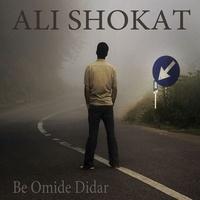 Ali Shokat - 'Be Omide Didar'
