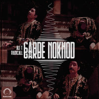 Ali T - 'Garde Nokhod (Ft Radical)'