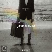 Ali T - 'Jaye Man Ni'