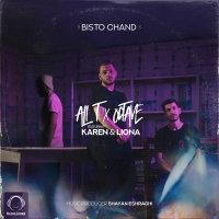 Ali T & Octave - 'Bisto Chand (Ft Karen & Liona)'