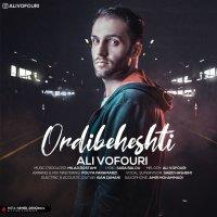 Ali Vofouri - 'Ordibeheshti'
