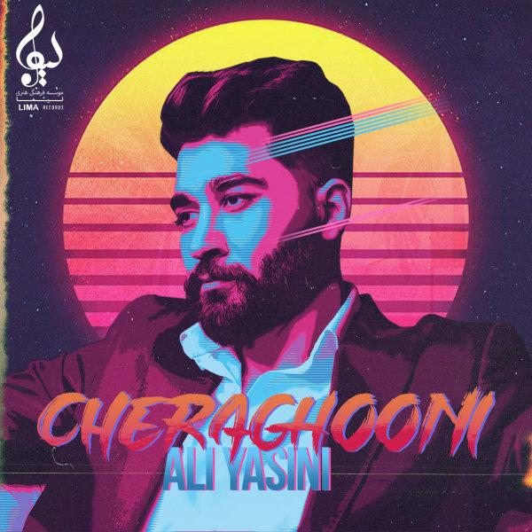 Ali Yasini - 'Cheraghooni'