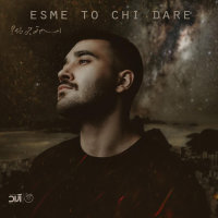 Ali Yasini - 'Esme To Chi Dare'