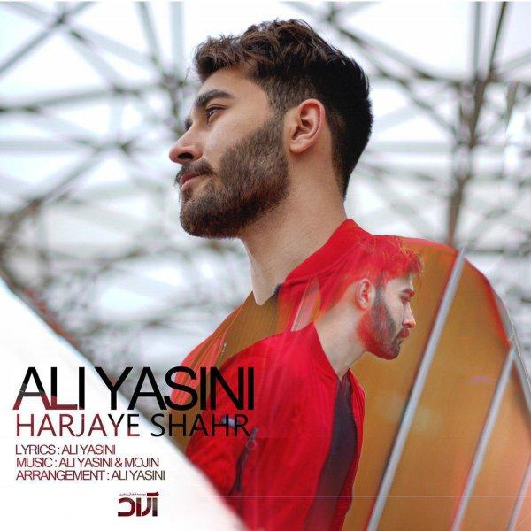 Ali Yasini - 'Harjaye Shahr'