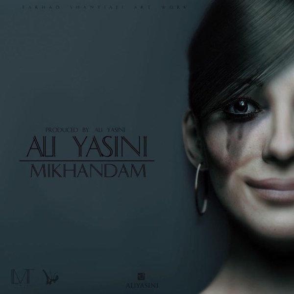 Ali Yasini - 'Mikhandam'
