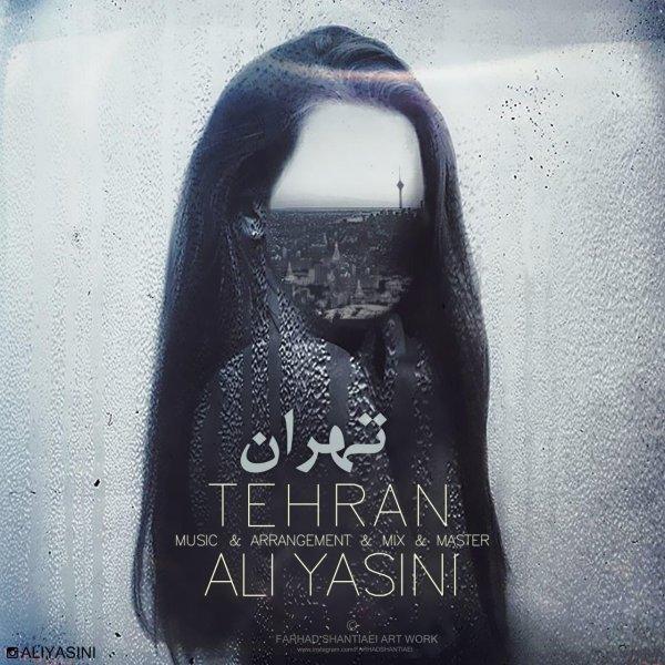 Ali Yasini - Tehran