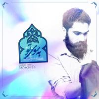 Ali Zand Vakili - 'Be Sooye To'