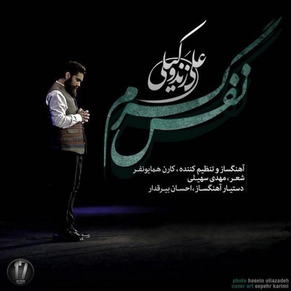 Ali Zand Vakili - 'Nafase Garm'