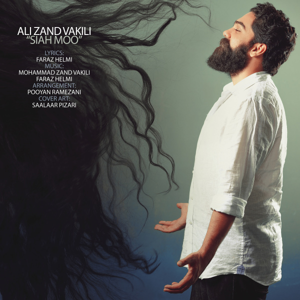 Ali Zand Vakili - Siah Moo