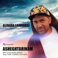 Ali Lajevardi - 'Asheghtarinam (Ft Saeid Bahari & Elina)'