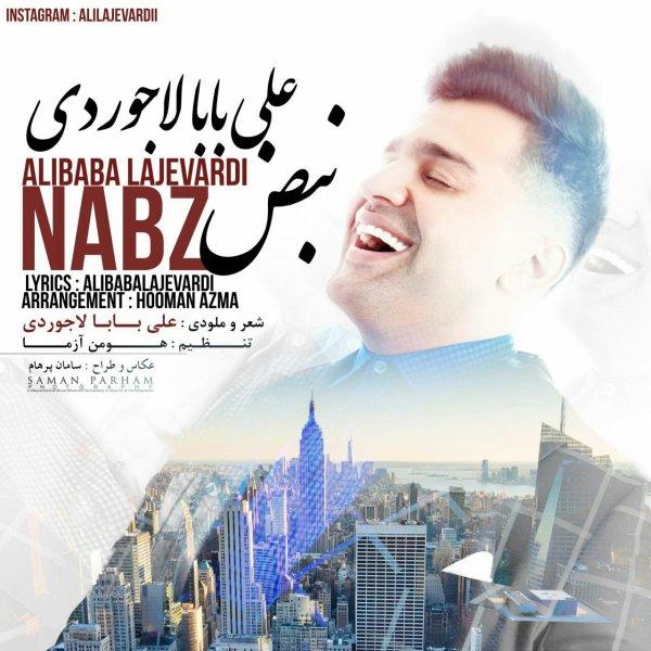 Ali Lajevardi - 'Nabz'