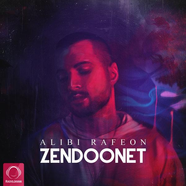 Alibi - 'Zendoonet'