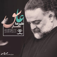 Alireza Assar - 'Ashegh'