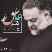 Alireza Assar - 'Ashegh'