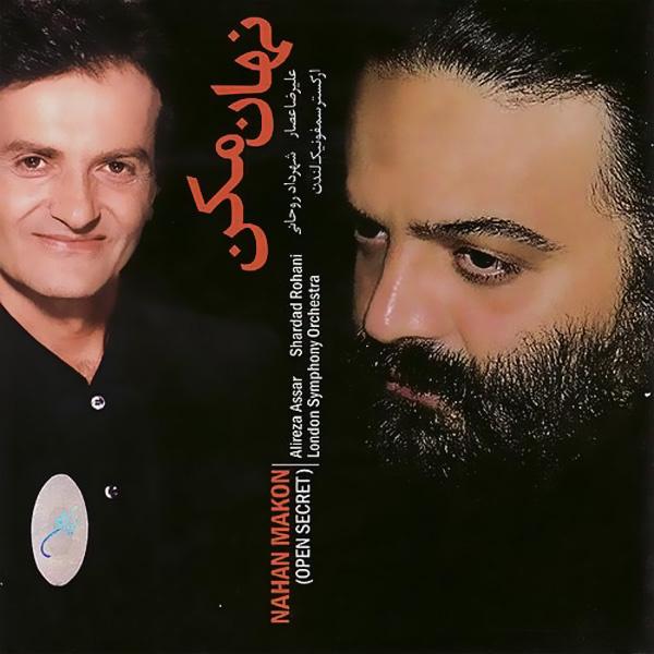 Alireza Assar - Nahan Makon