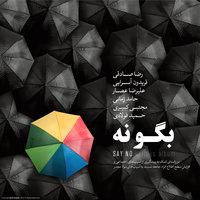 Alireza Assar - 'Derakht Istaade Mimirad'