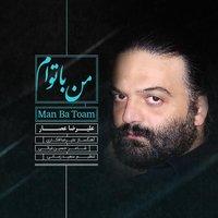 Alireza Assar - 'Man Ba Toam'