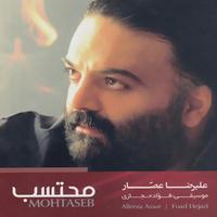 Alireza Assar - 'Sahme Man'