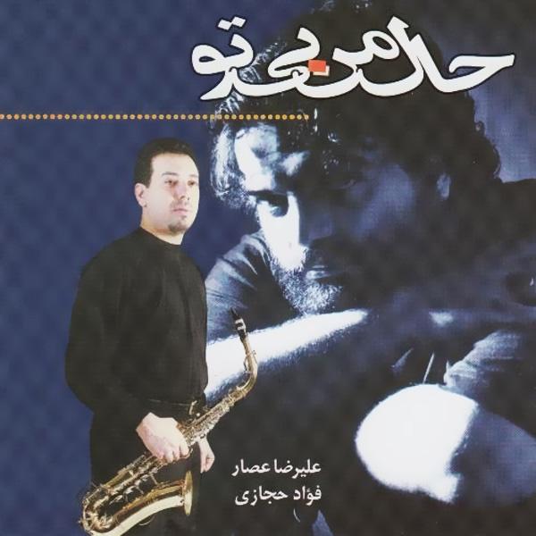Alireza Assar - 'Zire Baran'