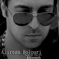Alireza Bolouri - 'Khooneh'