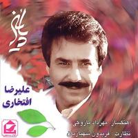 Alireza Eftekhari - 'Roozo Shab'