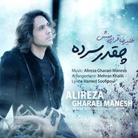 Alireza Gharaei Manesh - 'Cheghadr Sarde'